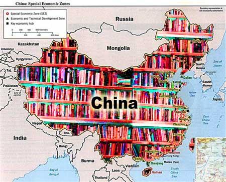 China-map-9