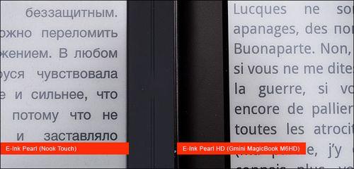 Two-screen-3