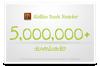 5000000_aldiko_blog