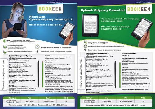 Cybook-odyssey-B2-Ru-728x514