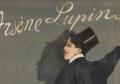 Lupin-250x175